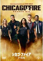 シカゴ・ファイア シーズン6