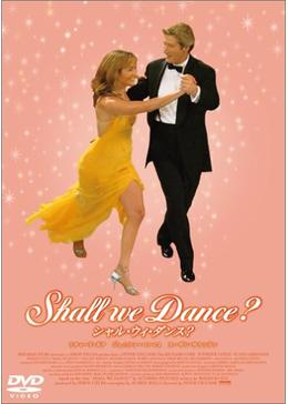 shall we dance - photo #28
