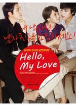 Hello,My Love