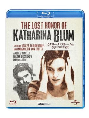 カタリーナ・ブルームの失われた名誉