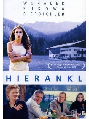 ヒランクル