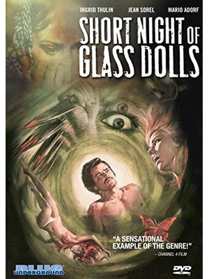 Short Night of Glass Dolls(英題)