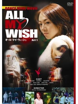 ALL MY WISH オール・マイ・ウィッシュ ACT1