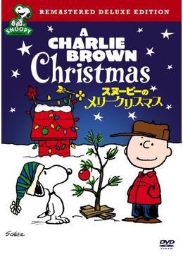 スヌーピーのメリークリスマス