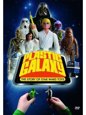 プラスチック・ギャラクシー スターウォーズ玩具のストーリー