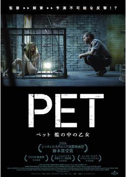 Pet flyer o