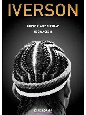アイバーソン:偉大なるNBAプレイヤーの軌跡