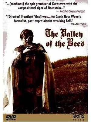 ミツバチの谷