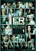 ER緊急救命室ⅩⅤ <ファイナル・シーズン>