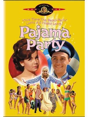 パジャマ・パーティ