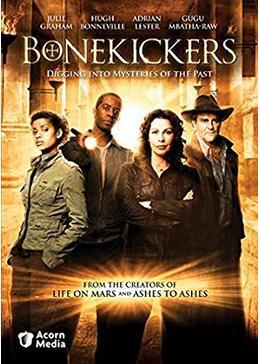 ボーンキッカーズ 考古学調査班