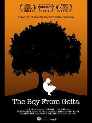 アダム:ゲイタから来た少年