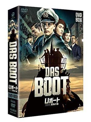 Uボート ザ・シリーズ 深海の狼 シーズン1