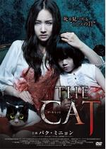 THE CAT ザ・キャット