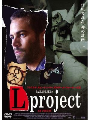 L project