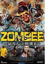 ZOMBEE 最凶ゾンビ蜂 襲来