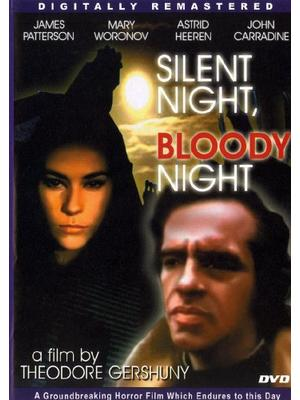 聖し血の夜