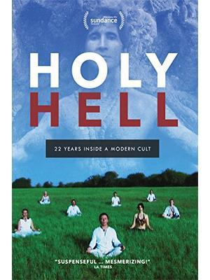 聖なる地獄