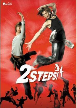 2STEPS!
