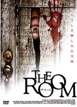 THE ROOM ザ・ルーム
