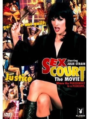 セックス・コート THE MOVIE 性戯の法廷