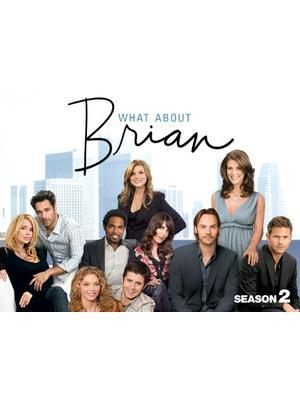 恋するブライアン シーズン2