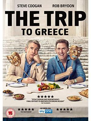 The Trip to Greece(原題)