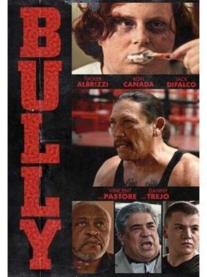 Bully(原題)