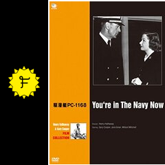 駆潜艇PC-1168の作品情報・感想・評価