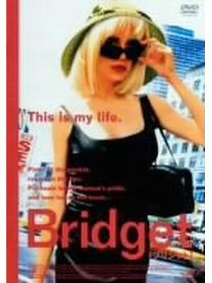 Bridget ブリジット