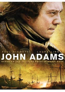 ジョン・アダムズ シーズン1
