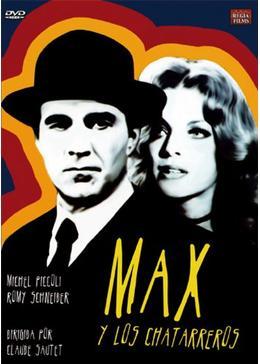 マックスとリリー/はめる/狙われた獲物