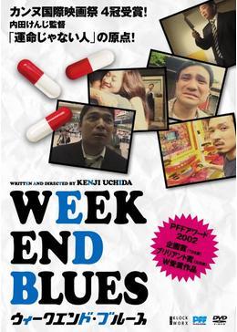 WEEKEND BLUES ウィークエンド・ブルース