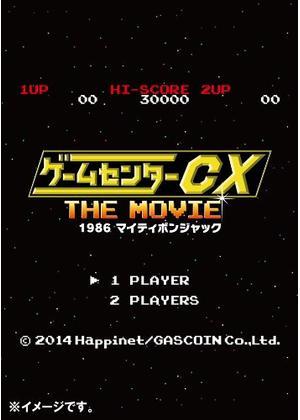 Cx ゲーム 動画 センター