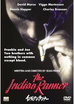 インディアン・ランナー