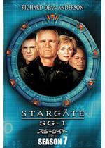 スターゲイト SG-1 シーズン7