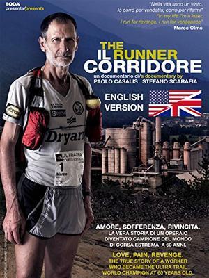 The Runner(英題)