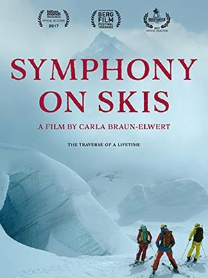Symphony on Skis(原題)