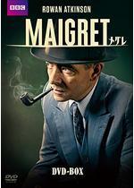MAIGRET/メグレ