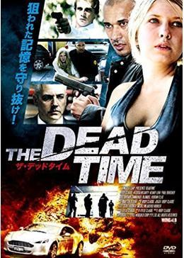 THE DEADTIME ザ・デッドタイム