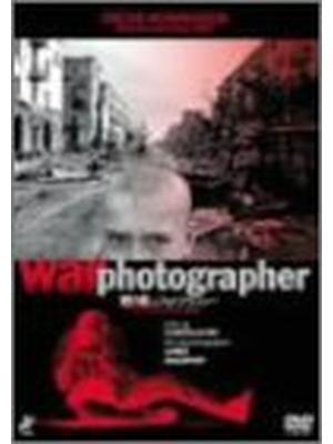 戦場のフォトグラファー ジェームズ・ナクトウェイの世界