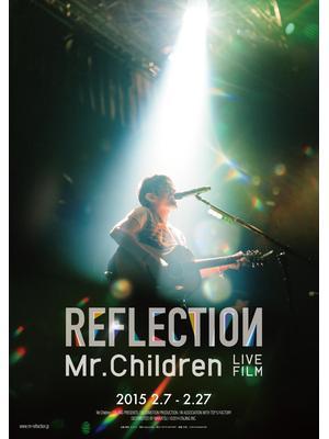 Mr.Children REFLECTION
