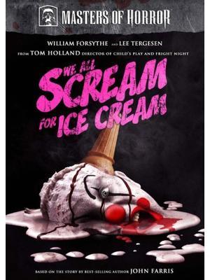 アイスクリーム殺人事件