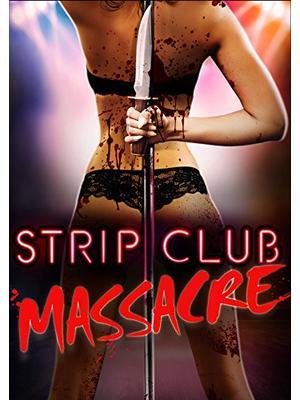 ストリップクラブ殺人事件