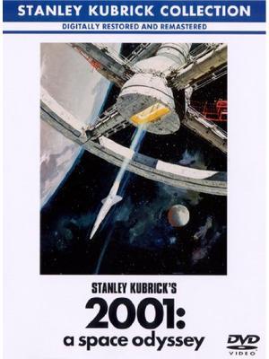 2001年宇宙の旅 新世紀特別版