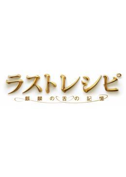 69142 logo