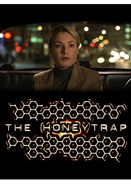 The Honeytrap(原題)