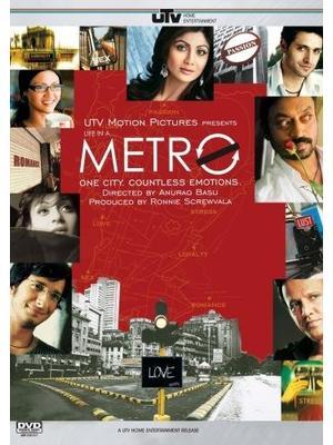 Life in a Metro(原題)