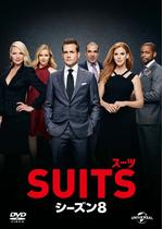 SUITS/スーツ8