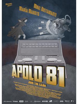 アポロ81